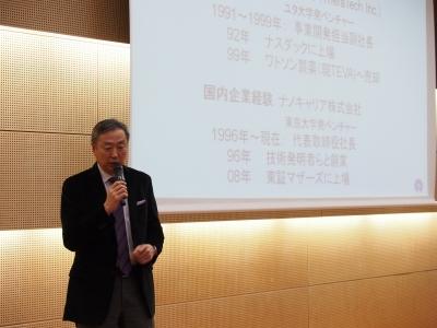 ナノキャリア株式会社 代表取締役社長 中冨一郎氏による講演の様子