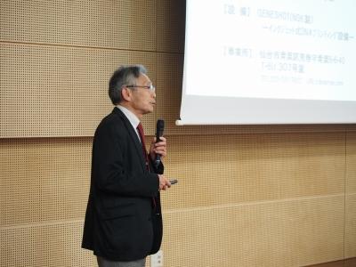 株式会社TBA取締役 川瀬三雄氏による講演の様子