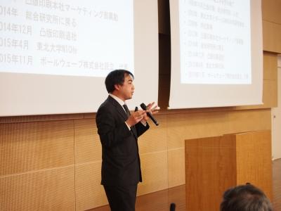 ボール・ウェーブ株式会社 代表取締役 赤尾慎吾氏による講演の様子